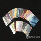 서비스,지정,혁신금융,해외송금,외국인,부동산,금융위