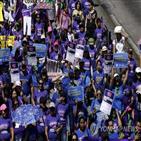 낙태,혐의,여성,에라소