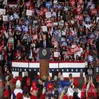 트럼프,전략,대통령,대선,결과,애틀랜틱,캠프,불복