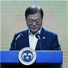 대통령,보고,문재인,오후,북한,23일,사건,오전