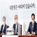 대통령,국민,북한,정부,행위,문재인