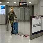 일본,입국,중장기,대해