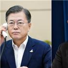 총리,한국,스가,가능성