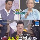 장민호,김영옥,효도
