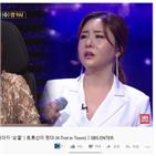 김연자,트롯신,시청률,트롯신이,트롯신2,방송
