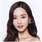 김유미,뷰티,뷰티앤부티,시즌5,다양
