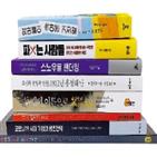 지음,과정,홍경래,이름,팬더밍,소설