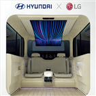 내부,콘셉트,차량,공간,미래,모델,탑승자