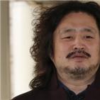 김어준,사살,북한,화장,교수