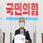 사건,국민,대통령,김종인,이번
