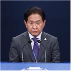 대통령,청와대,북한,대면보고,23일,관계장관회의,해상