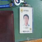 월북,실종,해상,북한,당국,선박,가능성,공무원,북측,동생