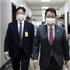 사체,북한,원장,통지문,지시