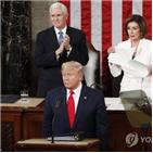 트럼프,대통령,대선,민주주의,펠로시,존경,의장,미국