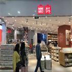 니소,중국,이미지,일본,성공,상장