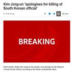 북한,사과,보도,대해,통신