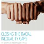 격차,불평등,보고서,미국,흑인,백인,해소