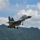 대만,중국,미국,무력통일,미군