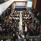 독일,성폭력,아동,희생자,주교회의