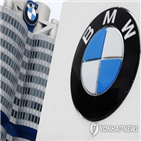 판매량,BMW,벌금,부풀리기