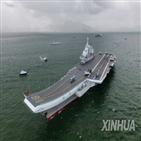 중국,항모,산둥함,랴오닝함,훈련