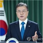 대통령,북한,남북관계,이번