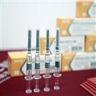 백신,중국,코로나19,접종,임상시험