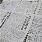 일본,스가,총리,회담,한국,한일,신문,관계
