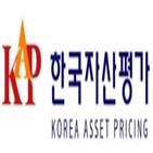 한국자산평가,계약,라이선스