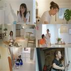 김완선,공개,앤오프,본인