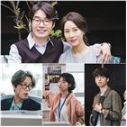남지아,인물,김희정,극중,주석태,송영규