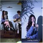 다혜,엄정화,포이즌,영상