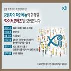 강릉자이,강릉시,분양,강릉,청약,아파트,위치해,단지