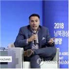 북한,위원장,한국,사과,우려