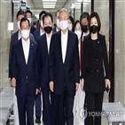 사과,북한,대통령,사태,정부
