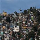 빈민가,브라질,주민,인터넷