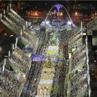 카니발,축제,내년,코로나19,연기,퍼레이드,브라질