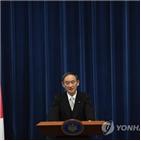 총리,스가,유엔,위해,북한,일본,코로나19,연설,핵무기,납치
