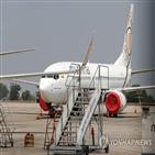 미얀마,코로나19,양곤,지역,운항