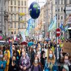기후,시위,마스크,변화
