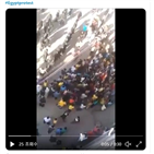 대통령,시위,이집트,엘시,퇴진,체포