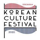 스웨덴,한국,축제,한국문화축제,양국,대사관