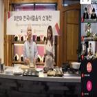 미얀마,한국,음식,행사,코로나19,사찰