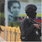 베네수엘라,유엔,올해,대표,공권력