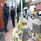 경찰,용의자,영국,총격,런던