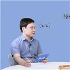 전형진,김종율,정도,매출,안쪽,대표,대로변,점포,자리,기자