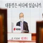위원장,의원,민의힘,후보,서울시,선거
