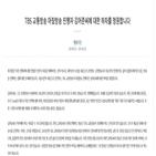 김어준,화장,대한,음모론,방송