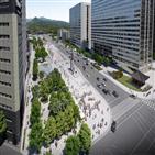 도로,광화문광장,서울시,광화문,일대,계획