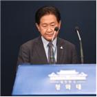 북한,서주석,공동조사,요청,북측,차장,영해
